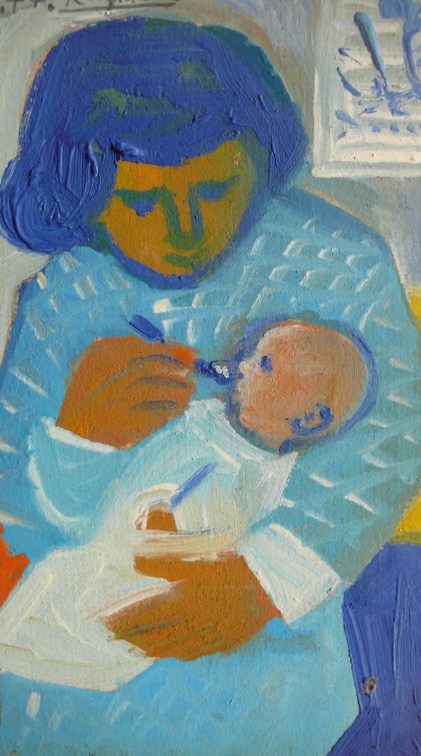 Mère et enfant à la cuillère, 23x14 cm, en vente